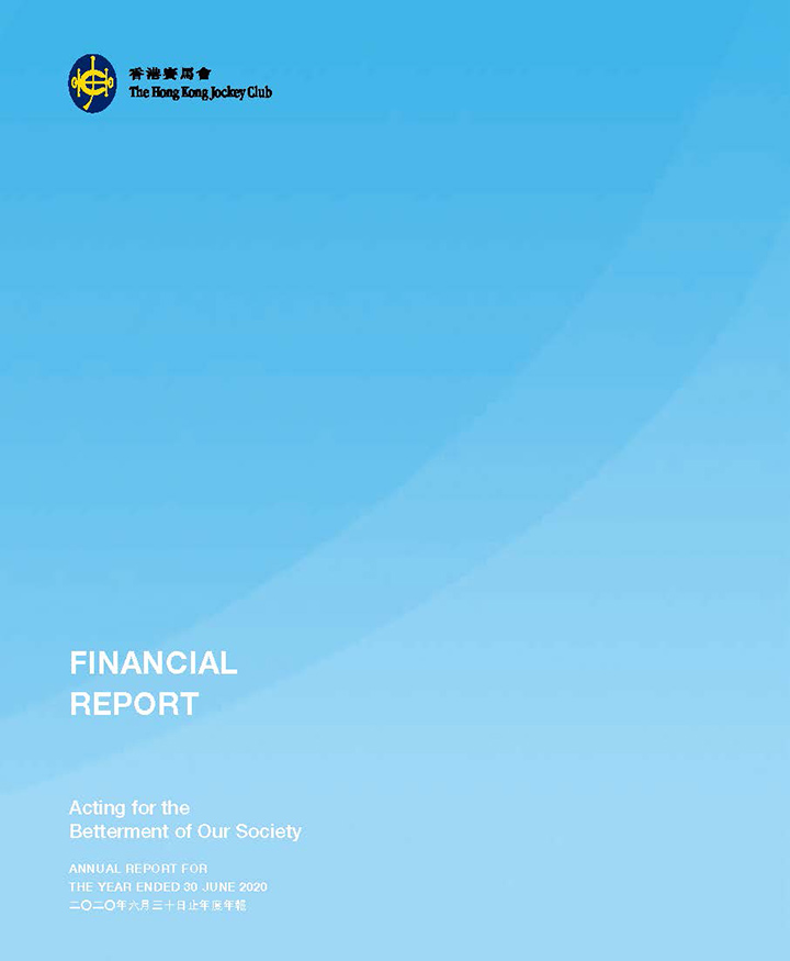 annual report history reports about hkjc the hong kong jockey club p&l management training