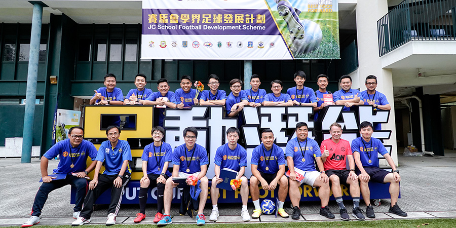School Coaches - JC Youth Football Development - About HKJC - The