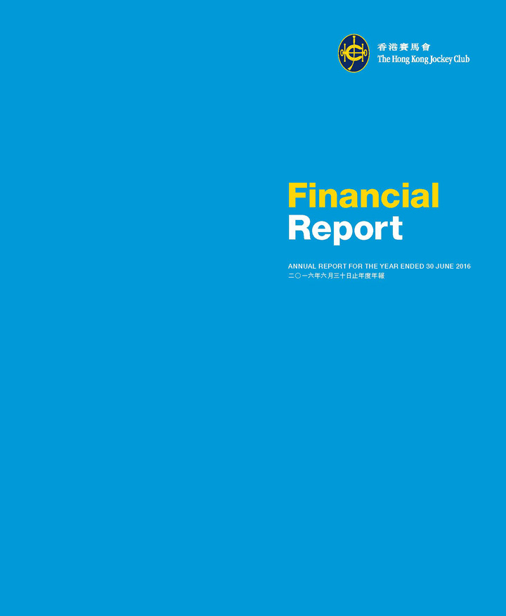 financial report guidelines 20121207 All annual filings current reports quarterly filings other registration statements section 16 filings(3, 4, 5) proxy filings mergers & acquisitions.