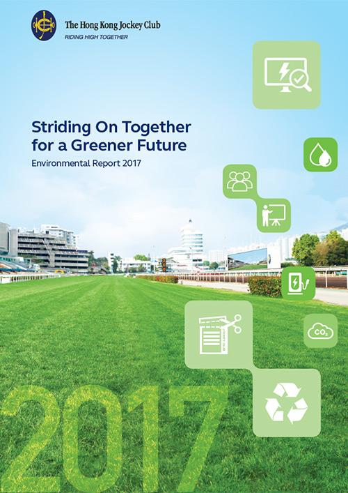 Environmental Sustainability - Environmental Sustainability - About