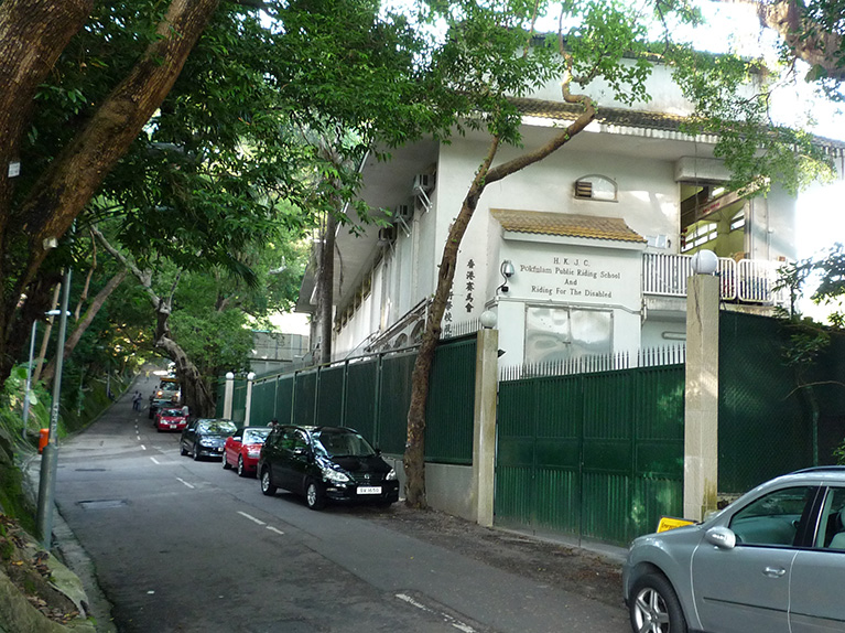 Pok Fu Lam Public Riding School