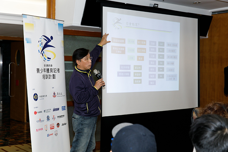 身兼導師的計劃負責人李德能向學員講解體育報道要素。