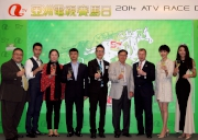 Representatives of the winning owner, ATV and HKJC toast the success of ATV Race Day.
