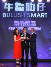 Mr Carlos Wu, Vice Chairman of the Association of Hong Kong Racing Journalists, presents the trophy to Mr & Mrs Wong Wing Keung, owner of Champion Griffin Bullish Smart.