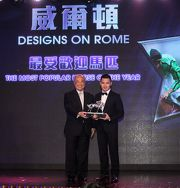 Designs On Rome is voted the Most Popular Horse of the Year.  The Hon Sir C K Chow, Steward of The Hong Kong Jockey Club, presents the trophy to the owner representative.