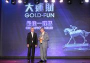 Mr Anthony W K Chow, Steward of The Hong Kong Jockey Club, presents the trophy to Mr Pan Sutong, owner of Champion Miler Gold-Fun.