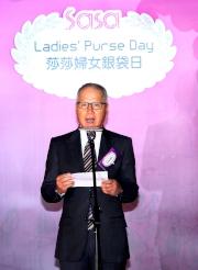 莎莎國際控股有限公司主席及行政總裁郭少明博士BBS太平紳士於第十屆莎莎婦女銀袋日記者招待會上致歡迎辭。