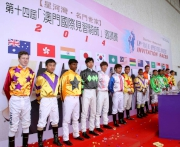 Dicky Lui and other participating jockeys of the 14th Macau Apprentice Jockeys Invitation Races pose for a group photo.