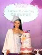 Sa Sa Ladies�� Purse image girl Gao Yuan-yuan.