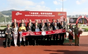 HKJC Chairman Dr Simon Ip, HKJC Stewards, top executives of BOC International Holdings Limited and Bank of China (Hong Kong) Limited, and the winning connections of race winner Peniaphobia, smile for cameras in the BOCHK Wealth Management Jockey Club Sprint trophy presentation ceremony.