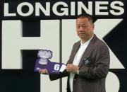 浪琴表香港一哩錦標 - 「大運財」的馬主潘蘇通為該駒抽得第6檔。