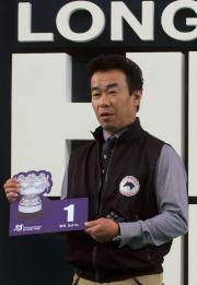 浪琴表香港一哩錦標 - 練馬師藤原英昭為日本代表「引以為榮」抽得第1檔。