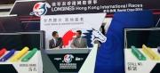 2014年浪琴表香港國際賽事排位抽籤儀式今天早上在沙田馬場馬匹亮相圈舉行,香港賽馬會主席葉錫安博士(右)及LONGINES副總裁暨國際市場總監Juan-Carlos Capelli(左),為排位抽籤儀式揭開序幕。
