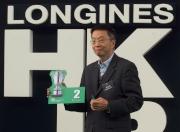 浪琴表香港瓶 - 香港瓶衛冕冠軍「多名利」的馬主10/11約翰摩亞練馬師賽馬團體的代表為該駒抽得第2檔。