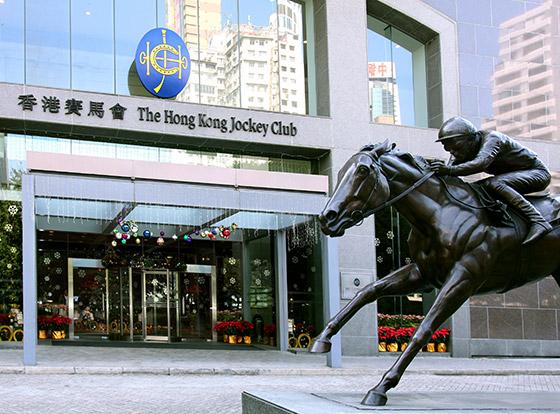 馬會130載 同心為香港