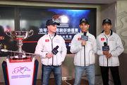 騎師應邀上台暢談備戰信心 -左起:香港代表潘頓、莫雷拉與何澤堯。
