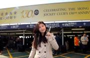 今日到沙田馬場參與香港賽馬會130週年賽馬日的每位入場人士,均可獲贈極具珍藏價值的130週年賽馬日限量紀念筆一支。