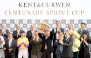 圖6、7、8:<br> Kent & Curwen 百週年紀念短途盃頒獎典禮上,馬會副主席周永健將冠軍獎盃及鍍金碟頒予「幸福指數」的馬主黃凱汶、練馬師告東尼及騎師韋達。