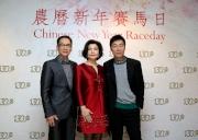 綜合匯演表演嘉賓蔣志光、韋綺姍及許志安。