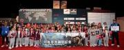 馬會今年特別派發了一千張門票,免費招待本地學生體驗這項體育盛事。在今日的賽事舉行期間,馬會主席葉錫安博士和馬會董事及香港馬術總會會長利子厚先生與學生交流欣賞馬術比賽的心得。