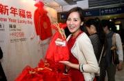 沙田馬場限量發售多款農曆新年主題的賀年精品。