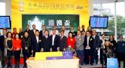 香港賽馬會及澳門賽馬會等高層,與所有今日出席的馬主及其幕後團隊於港澳盃2015排位抽籤儀式上合照。