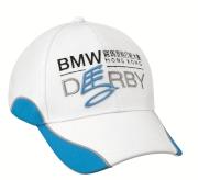 當日所有進入馬場的市民均可獲贈寶馬香港打吡Cap帽一頂,藍白兩色清新富活力,最適合好動人士。
