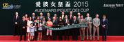 馬會主席、董事、行政總裁、愛彼高層,與「將男」的馬主、練馬師及騎師以及2015年愛彼女皇盃大使黎明,於愛彼女皇盃頒獎禮上合照。