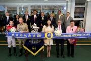 馬會主席葉錫安博士、眾馬會董事、行政總裁應家柏、及皇太后紀念盃勝出馬「喜蓮歡星」的馬主及騎練,於頒獎禮上合照。
