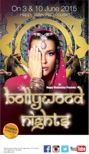 6月3及10日Happy Wednesday派對將打造Bollywood電影世界的熱鬧氛圍,送上連場歌舞,為夏日夜賽注入源源歡樂氣氛。入場更可體驗傳統Henna手繪並一嚐特色美食,參加遊戲則有機會贏取Samsung S6智能手機。