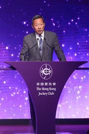 2014/15香港賽馬會冠軍人馬獎頒獎典禮今晚假香港君悅酒店隆重舉行,香港賽馬會主席葉錫安博士向一眾來賓致歡迎辭。
