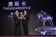 「澳斯卡」當選最佳新馬,由香港評馬同業協進會主席吳伽樂頒發獎座予馬主蕭劍新。