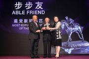 「步步友」當選最受歡迎馬匹,由香港賽馬會董事周松崗爵士頒發獎座予馬主李福鋆醫生及夫人。