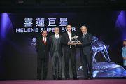 「喜蓮巨星」當選最佳長途馬,由香港賽馬會董事李家祥博士頒發獎座予馬主胡家驊及及兒子。