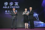 「步步友」當選最佳一哩馬,由香港賽馬會董事郭志桁頒發獎座予馬主李福鋆醫生伉儷。