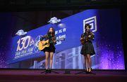 香港女子雙人唱作組合Robynn & Kendy壓軸獻唱香港賽馬會130週年誌慶主題曲「同進」。