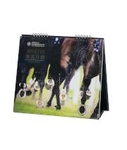馬迷進場即可收到2015/16馬季精美賽事座月曆一個*。