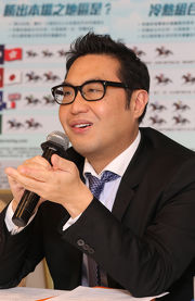 The Club's Executive Director of Customer and Marketing Richard Cheung hosts a press briefing today to announce that Composite Win will be introduced starting from the race meeting of 25 October 2015.