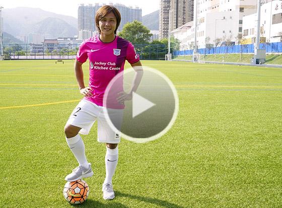 盧均宜:為足球,要做到最好!