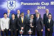Panasonic Corporation中國及東北亞洲總代表大澤英俊(前排右二)於頒獎禮上頒發樂聲盃予「飛來猛」的馬主何建開醫生、邱學誠醫生與彭若書醫生。