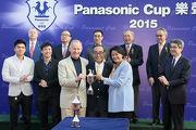 信興集團主席兼行政總裁蒙德揚及其夫人頒發獎盃予「飛來猛」的練馬師約翰摩亞。