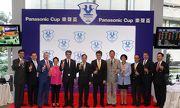 信興集團和香港賽馬會的高層,與樂聲盃冠軍「飛來猛」的馬主一同舉杯,慶祝樂聲盃完滿舉行。
