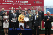 Barry Lo, General Manager, Channel Management, Bank of China (Hong Kong) Limited and Chow Chak Chee, Deputy General Manager, Personal Banking & Product Management, Bank of China (Hong Kong) Limited, present a silver dish to winning jockey Christophe Soumillon.