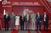 Club Chairman Dr Simon Ip, top executives of the HKJC, Bank of China (Hong Kong) Trustees Limited and Bank of China (Hong Kong) Limited, and Gold-Fun's owner Pan Sutong, toast for success after the race.