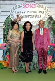 特首夫人梁唐青儀出席「莎莎婦女銀袋日」,與莎莎國際控股有限公司主席及行政總裁郭少明博士、副主席郭羅桂珍博士合照。