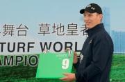 浪琴表香港瓶 – 愛爾蘭賽駒「高地之舞」的代表為該駒抽得第9檔。