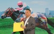 浪琴表香港短途錦標 - 「大運財」的馬主潘蘇通為其愛駒抽得第6檔。