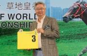 浪琴表香港短途錦標 – 馬會董事楊紹信為其戰馬「好好計」抽得第3檔。