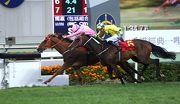 圖1, 2, 3: 四歲馬系列首關賽事香港經典一哩賽今日於沙田馬場舉行,由蔡約翰訓練、莫雅策騎的「首飾太陽」(1號馬),勝出此項1600米香港一級賽。