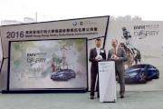 香港賽馬會行政總裁應家柏先生及寶馬汽車(香港)有限公司香港區董事總經理劉家輝先生,今日一同出席記者招待會,並主持儀式公佈2016寶馬香港打吡大賽入選參賽馬匹名單。